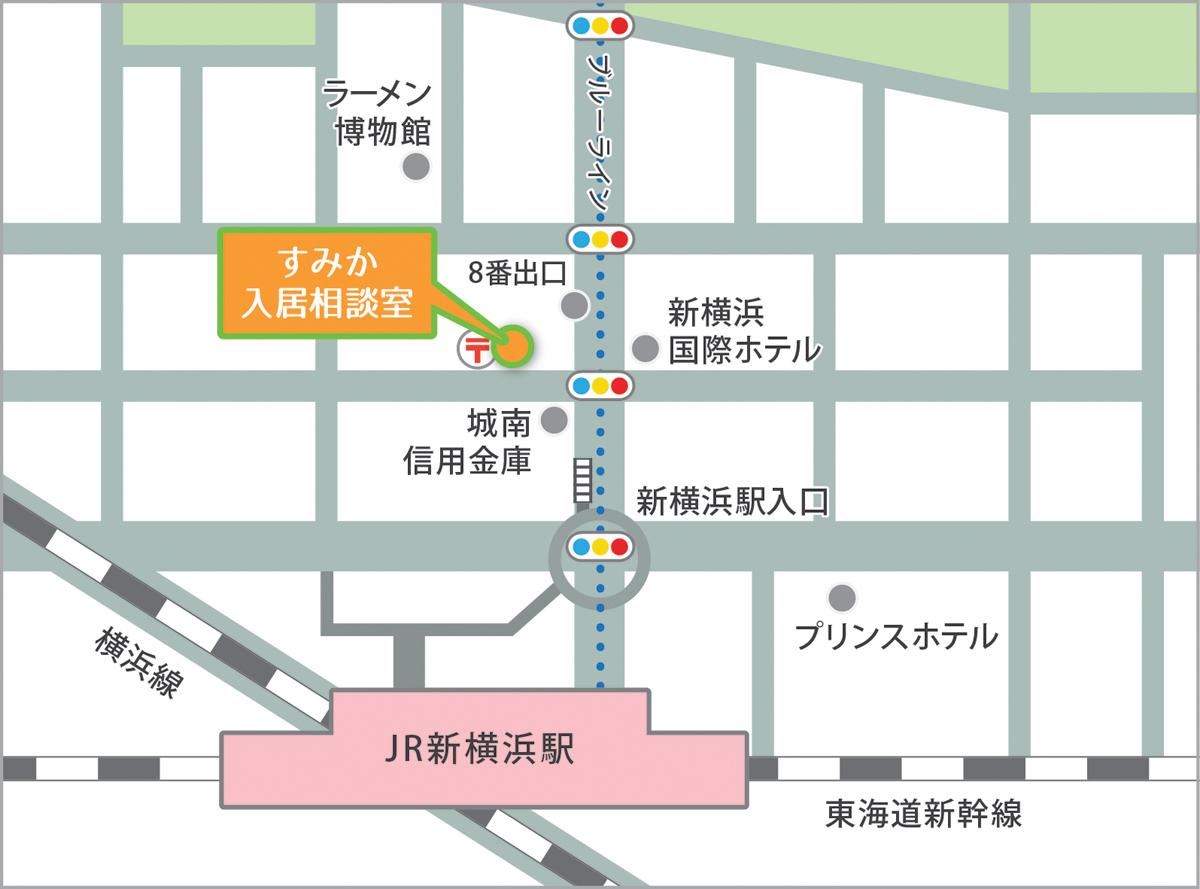 横浜相談室マップ