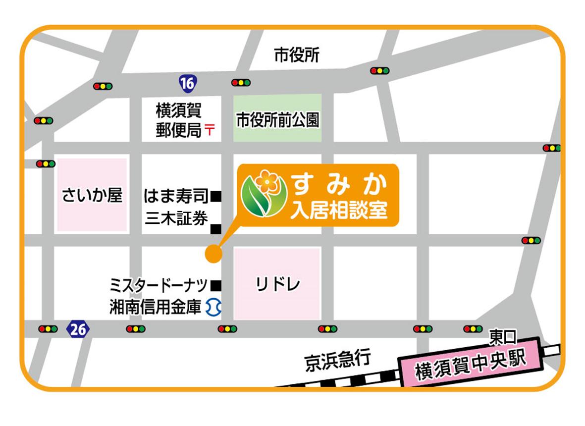 横須賀相談室マップ